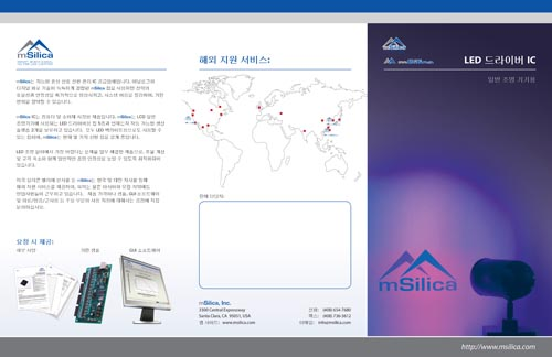 Trifold Brochure Design in Korean